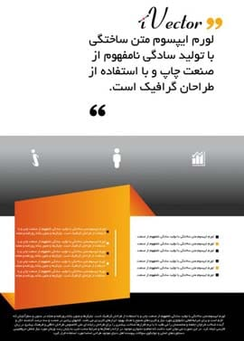 بروشور مشکی نارنجی orange & black brochure vector