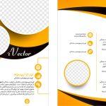 بروشور وکتور طرح نارنجی مشکیblack & orange vector brochure
