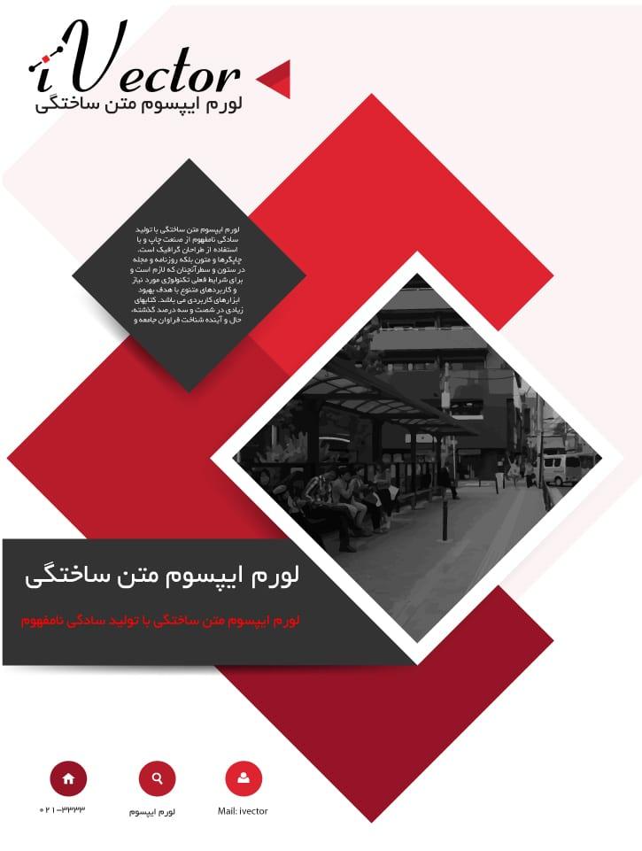 وکتور بروشور طرح مشکی و قرمز black and red vector brochure