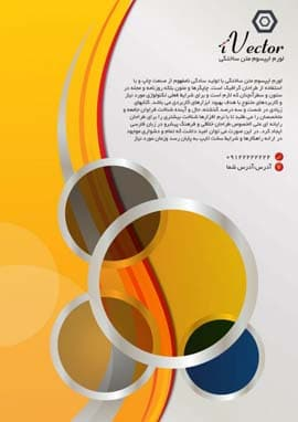 بروشور وکتور طرح نارنجی خاکستری orange and gray vector brochure