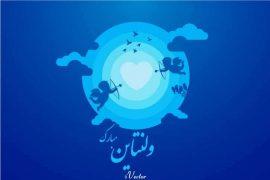 وکتور ابسترکت تبریک روز ولنتاین با رنگ آبی happy valentine s day abstract background