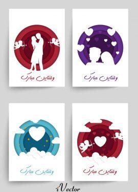دانلود مجموعه وکتور فانتزی تبریک روز ولنتاین در 4 طرح متنوع happy valentine s day greeting card collection