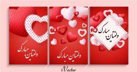 دانلود وکتور تبریک ولنتاین با زمینه قرمز و تم قلب در سه طرح happy valentines day card with heart