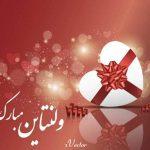 طرح وکتور تبریک ولنتاین با زمینه قرمز و طرح جعبه کادو happy valentines day greeting cards with ornaments