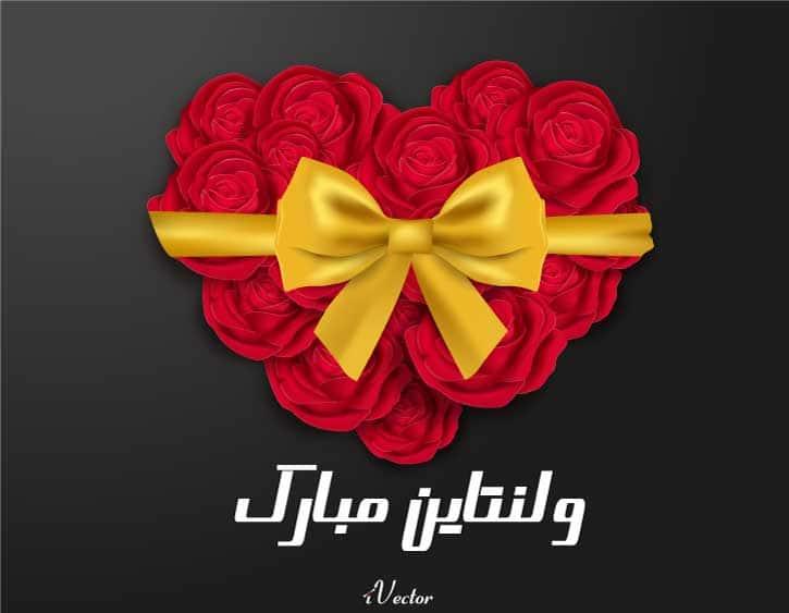 دانلود وکتور تبریک ولنتاین با گل های رز قرمز و طرح قلب زمینه مشکی happy valentines day red roses heart filled card design