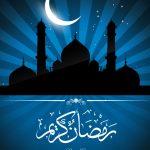 وکتور رمضان کریم ramadan mobarak vector