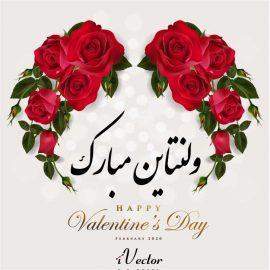وکتور تبریک ولنتاین با طرح گل های رز و زمینه خاکستری valentine s day greeting card templates